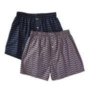 Michael Kors Classic Print 100% Cotton Woven Boxers - 2 Pack 09M12